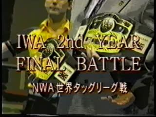 IWA Japan - 2nd Year Final Battle 10/05/95 - 12/09/95
