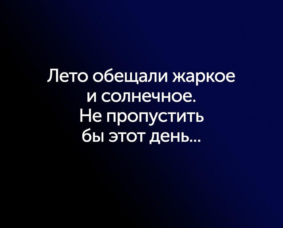 https://sun9-47.userapi.com/c7003/v7003143/6d1a6/rAk3CiFVnBE.jpg
