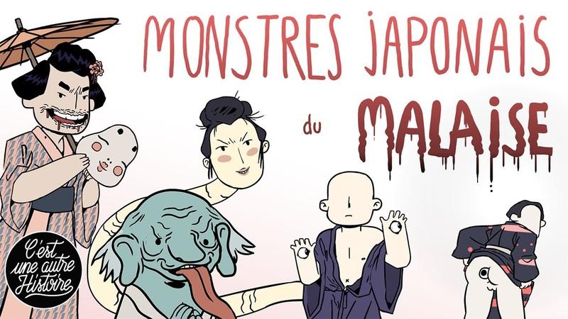 Ces monstres japonais sont vos pires angoisses