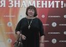 Фотоальбом человека Татьяны Бондаренко