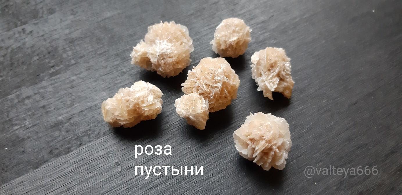 Украина - Натуальные камни. Талисманы, амулеты из натуральных камней - Страница 2 HgimgSdc3A0