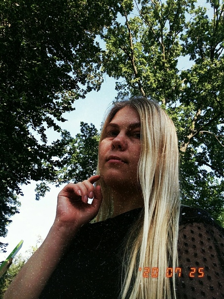 Diana Doroshenko, Тирасполь, Молдова