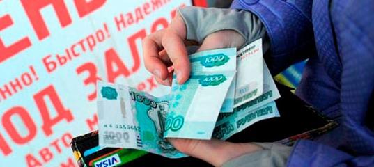 кредит в сбербанке в тульской области