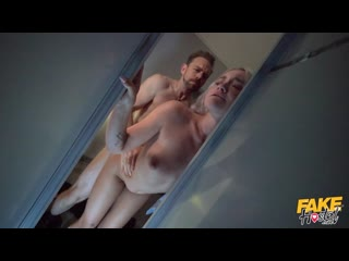 Marilyn Sugar - The Haunted Locker