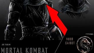 Фильм Мортал Комбат: Концепт арт Noob Saibot и кастинг Mortal Kombat 2