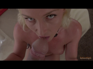Kathia Nobili - Most thrilling blackmail fantasy in your life!! Fucking your hot neighbor!!!