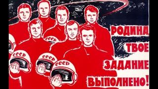 Sovietwave Mix - Nostalgia
