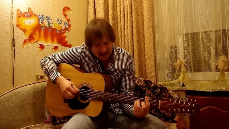 Катерина Леонидовна |КРЕЙЦ| песня для Кати Семеновой/гитара