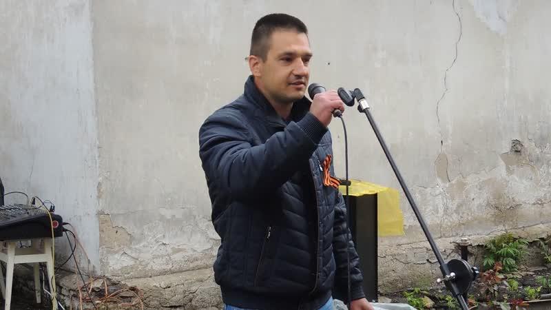 9 мая Поздравление ветерана Алексей Орзулов