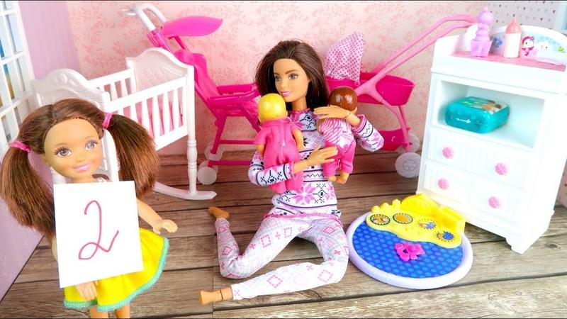 ПЕРВАЯ ДВОЙКА ИЗ ЗА ДВОЙНЯШЕК Мультик Куклы Барби Сериал Про Школу Игрушки Для девочек IkuklaTV