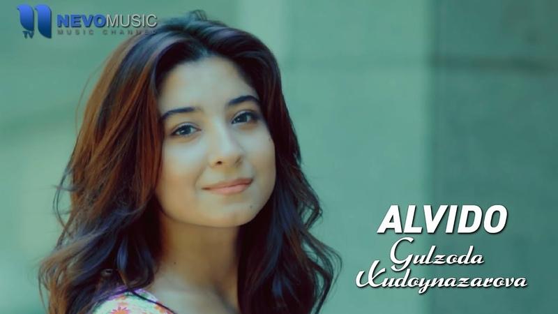 Gulzoda Xudoynazarova Alvido Official Music Video