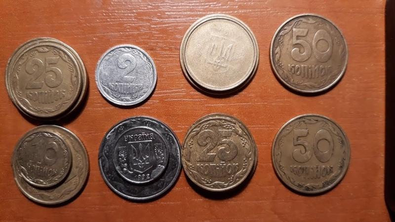 Ценные БРАКИ УКРАИНСКИХ монет от 30 грн до 8 000грн
