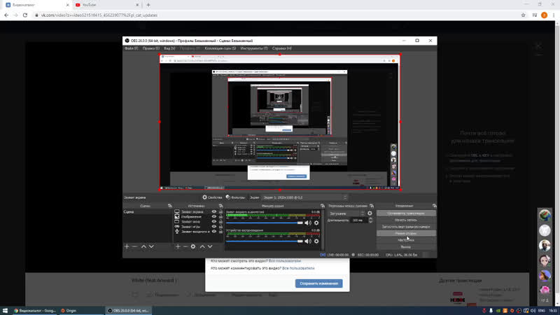 Ivan live stream on VK.com