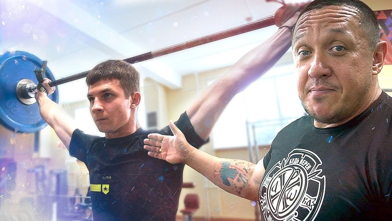 Рывковая тренировка Михаила Кокляева и Юры Техника рывка в тяжелой атлетике