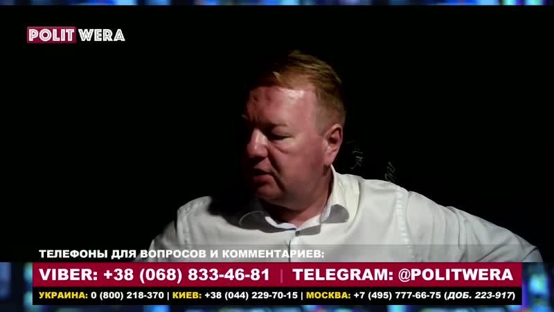 Владимир_Трухан_Почему_Белоруссия_не_смогла_в_независимость_online