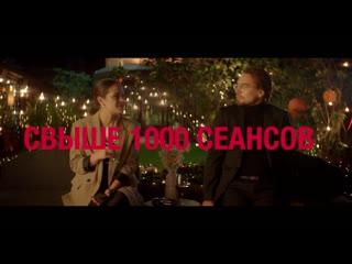 Трейлер: День короткометражного кино — 2020