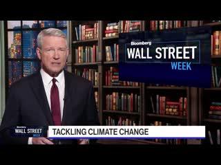 Wall Street Week - Full Show (11⁄27⁄2020)