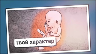 Она беременна! Конец свободе или начало жизни