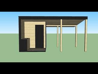 Проект уличного туалета-кладовки в программе Скетчап