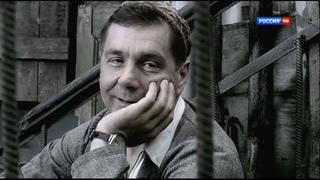 """День рождения друга.(Сериал """"Ликвидация"""", 1 -й сезон,2-я серия,2007 год, режиссер Сергей Урсуляк).."""