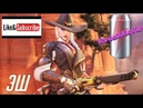 Great Defense Ashe/Overwatch ps4 /Best overwatch gameplay