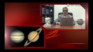 Павел Глоба: Соединение Юпитера и Сатурна - сценарии будущего