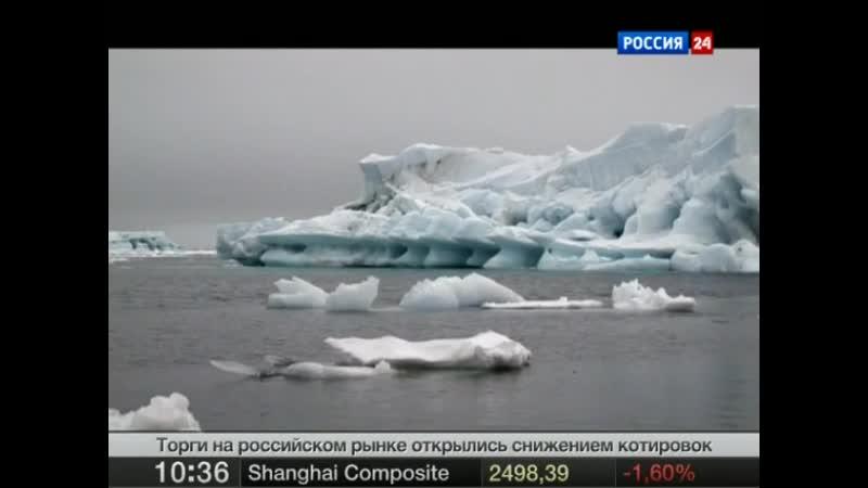 Архангельск Ворота в Арктику