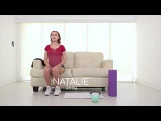 Natalie Porkman - Fit18  - Initial casting ## POV auditions job blonde teen short hair creampie sex porn fit yoga pants uniform
