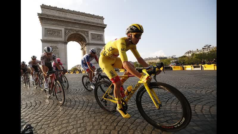 Финиш Тур де Франс 2020 в Париже как это было