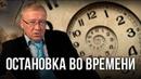 Убили Великого Российского Ученого Волновым Оружием В память о великом Изобретателе П П Гаряев.