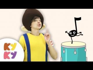 Кукутики  МУЗЫКАЛЬНЫЕ ИНСТРУМЕНТЫ - Развивающая песня мультфильм для детей