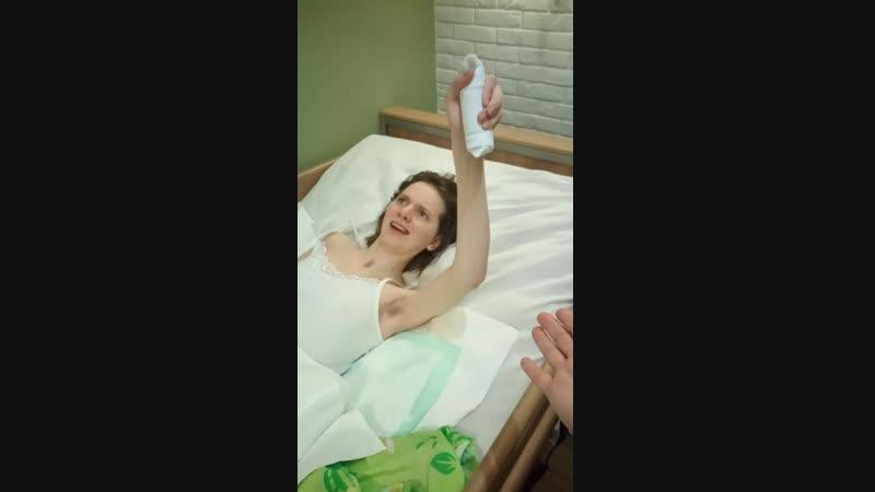 Привет всем от Катюши Центр реабилитации Три сестры Подмосковье 27 11 18