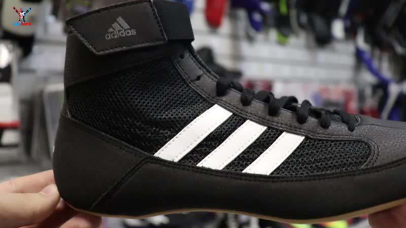 Борцовки Adidas HVC2 Обувь для борьбы Адидас Для Вольной борьбы Для Греко Римской борьбы