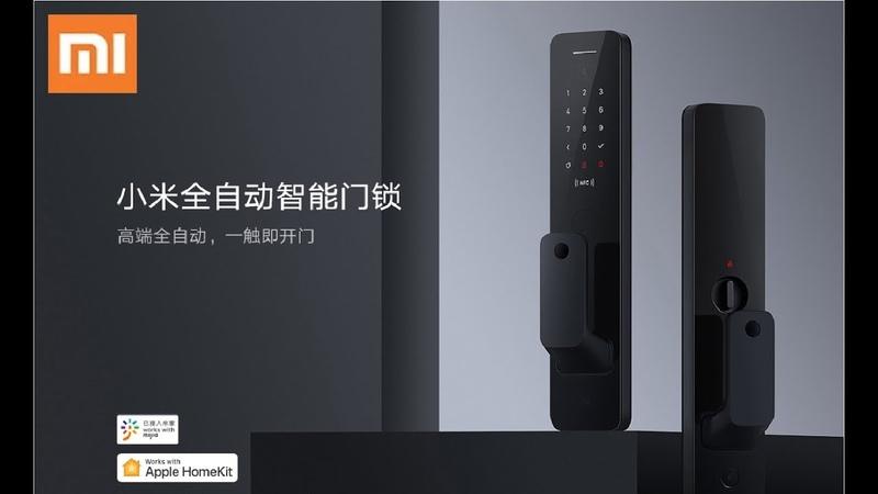 Умный дверной замок Xiaomi Automatic Smart Door Lock