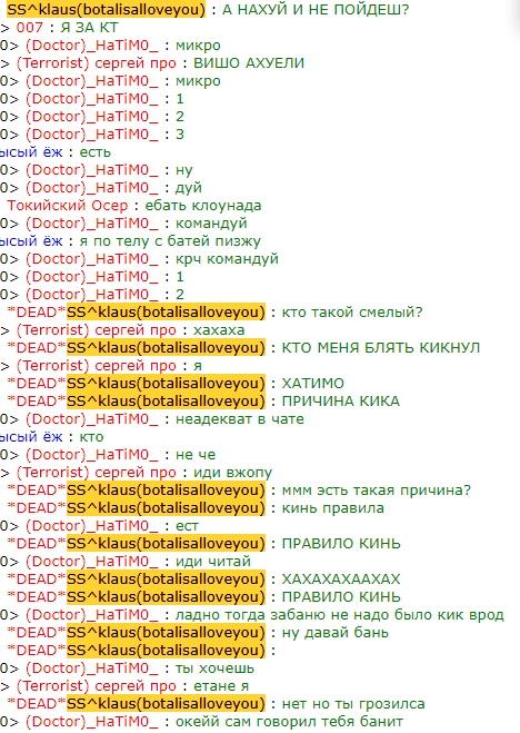 NXEs7aUht6Y.jpg