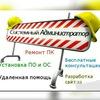 Ремонт компьютеров Комсомольск-на-Амуре