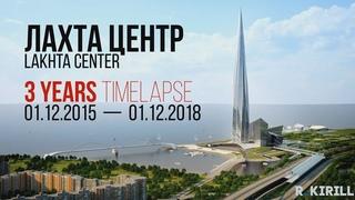 Лахта Центр / Lakhta Center - 3 Years TimeLapse:  —