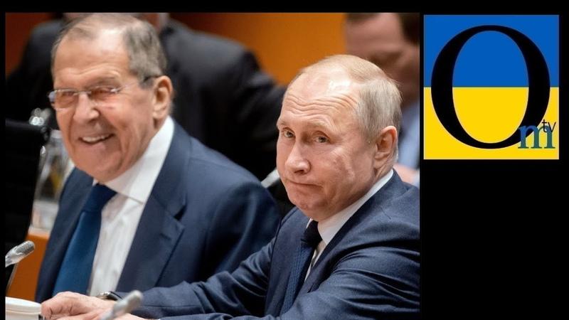Слідами новічка. Путін, Лавров і їм подібні - це кримінал, а ніяка не легітимна влада Росії