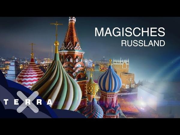 Russland von oben 1 3 Ganze Folge Terra X