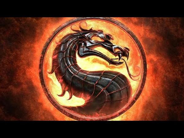 Mortal Kombat Наследие Полный Фильм