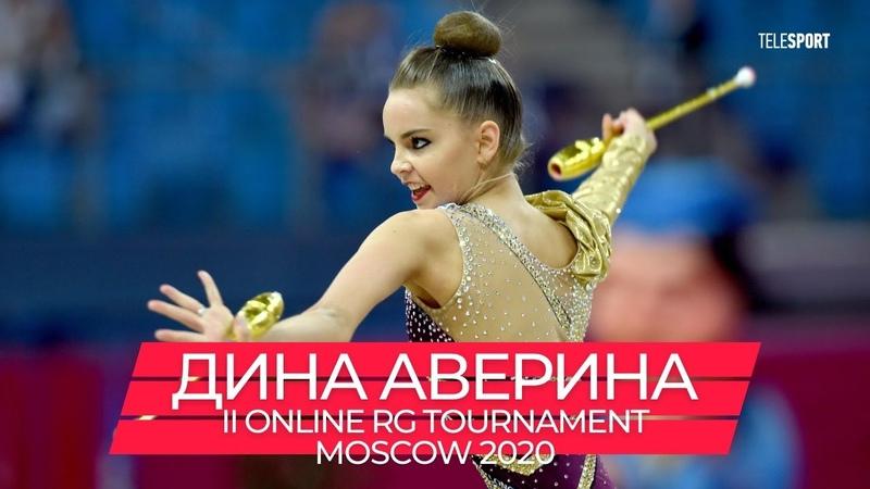 Дина Аверина Выступление на II Международном Online турнире