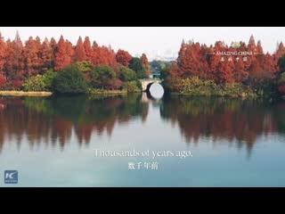 Прекрасные пейзажи озера Сиху в Ханчжоу