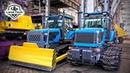Как производится Российский гусеничный трактор АГРОМАШ 90ТГ - потомок советского ДТ-75