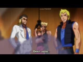 Netorare Fighter Yaricchingu! Ep.1 Hentai без цензуры