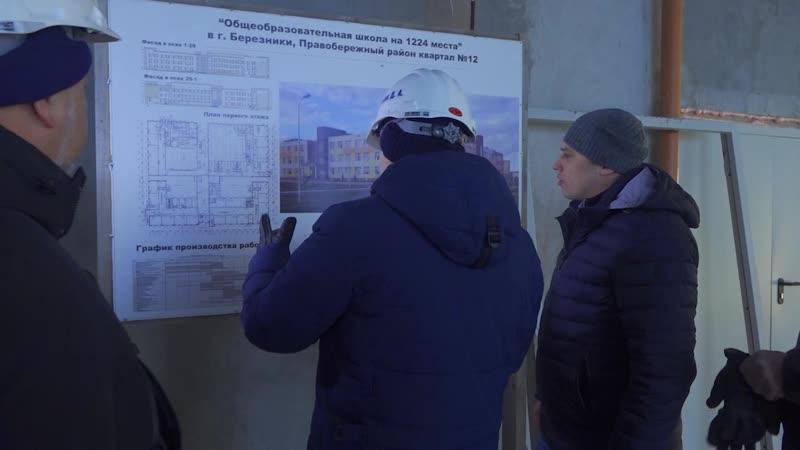 Анонс Визит зам министра строительства на правобережье