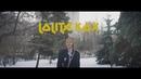 Lolita Kox - Внутри тебя