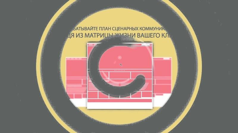 Реклама 5 правил риелтора для легкого заключения Эксклюзивного договора