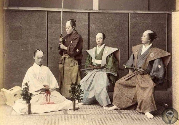 Ритуальный обычай самоубийства самураев Всем известно про «Харакири», что означало «вспарывание живота», или, с производным от китайского, «Сеппуку» - был добровольным актом суицида, чтобы