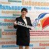 Roza Arutyunyan
