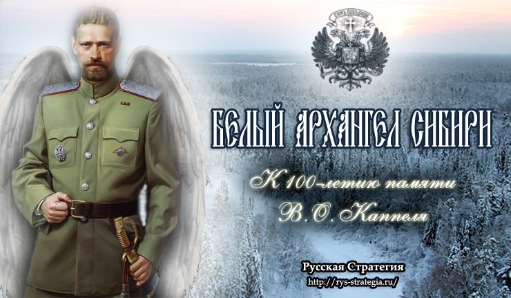 Гражданская война в России и национальный состав революционеров - Страница 6 MTjDTrt6tC4